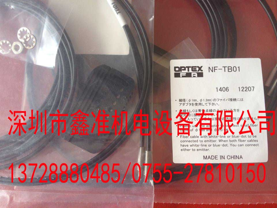 NF-TB01  Photoelectric Switch nf db01 brf n photoelectric switch