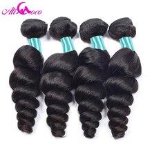 Ali Coco Malaysia Loose Wave 4 Bundles Deal 100% Human Hair Bundles No Remy Hair Weave 8-28 inch Natural Color