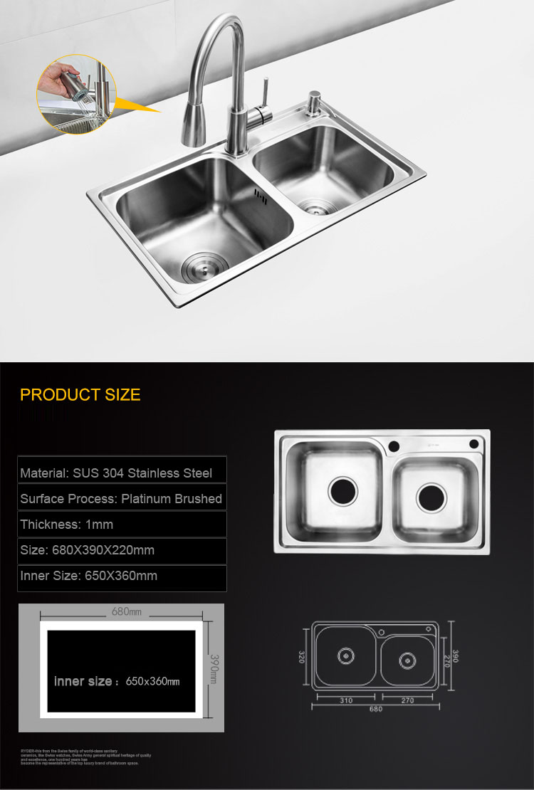 getSubject aeProduct 680390220mm 304 Stainless steel undermount