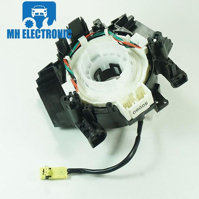 MH ELECTRONIC 25567-9U025 255679U025 for Nissan Tiida C11 2007 2008 2009 2010 2011 2012 2013 2014 25567 9U025 With Warranty