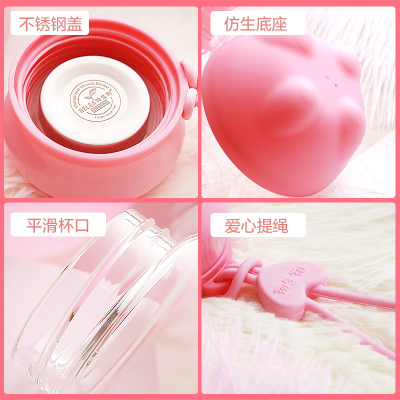 한국 귀여운 유리 병 휴대용 물 컵 패션 커피 차 잔 - 주방, 식당 및 바 - 사진 4