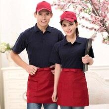 Hotel  Waiter Apron Summer restaurant Apron Coffee Shop Waiter apron and Hot pot shop apron