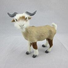 Simulation yellow sheep polyethylene&furs sheep model funny gift about 14cmx4cmx17cm