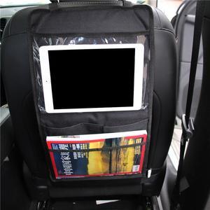 New Car Storage Net Car
