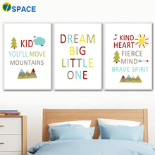Motivational Quotes Wall Art Canvas Painting Posters And Prints Nordic Poster Cartoon Pictures Kids Room Pop Home Decor