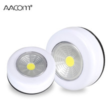 Mini 3W COB LED Night Light Portable Cordless Battery Operated White Touch Sensor Night Emergency Lamp For Stair Kitchen Closet(China)