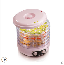 Dried Fruit Machine Household Food Dryer Fruit and Vegetable Pet Meat Food Small Dehydration Dryer цена