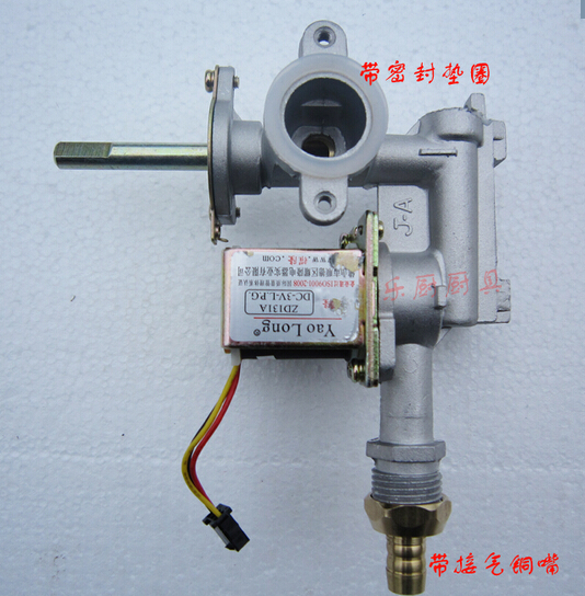 oven parts rice cooker machine assemble valve with 3V solenoid valve right oven handle or industrial steam rice cooker handle with sector shape lock tongue