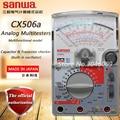 Sanwa CX506a аналоговый мультиметр  указка многофункциональный/многодиапазонный мультиметр конденсатор и транзистор Функция проверки