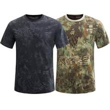 fa872fa98b0f New Mens Military Camouflage Camo T Shirt Camouflage Cotton Blended  Breathable Clothes Fashion Design T Shirt Men