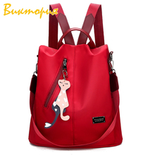 CHARAS BAG brand backpack women Personality sequins fashion nylon Accessories cat student bags street Shopping Bag