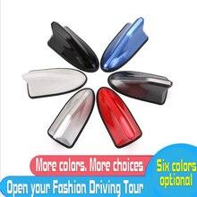 цена на Car Fin Antenna Black/White/Silver/Red/Blue/Champagne Gold/Gray Car Radio Antenna