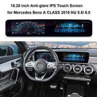 10.25 inch Anti glare IPS Touch Screen Android Multimedia Player for Mercedes Benz A CLASS 2019 with GPS Navigation