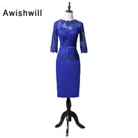 New Arrival Royal Blue Formal Dresses for Women With 3/4 Sleeves Lace Satin Tea Length Evening Gowns Mother of The Bride Dress