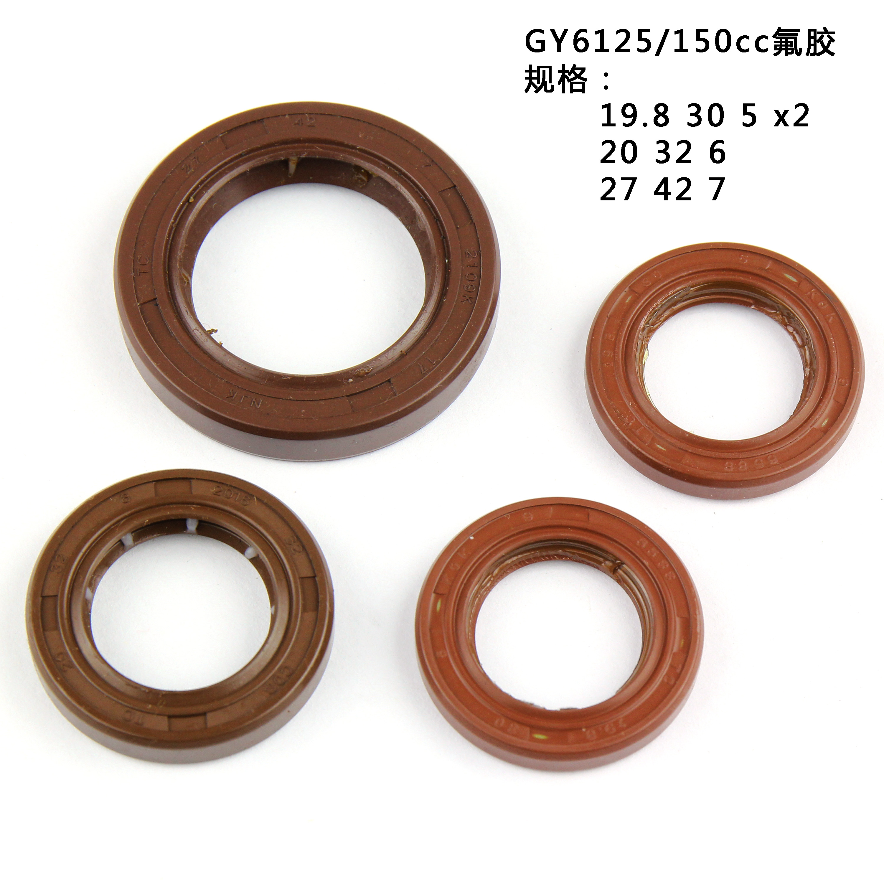 Jianshe Atv 400cc Valve Output Crankshaft Oil Seal O Shape 14266 20131 7 Pin Wiring Harness High Quality Fluorine Rubber Set Gy6 125 150cc Fkm Scooter Yf