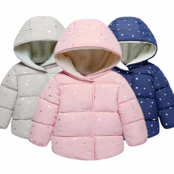 Baby Girls Coat & Jacket Children Outerwear winter Hooded coats Winter Jacket Fashion Kids Coat children's Warm Girls clothing - DISCOUNT ITEM  23% OFF All Category
