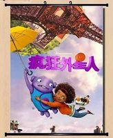 Home Decor Wall poster Scroll Home Movie Japanese Oh X08 Cosmile