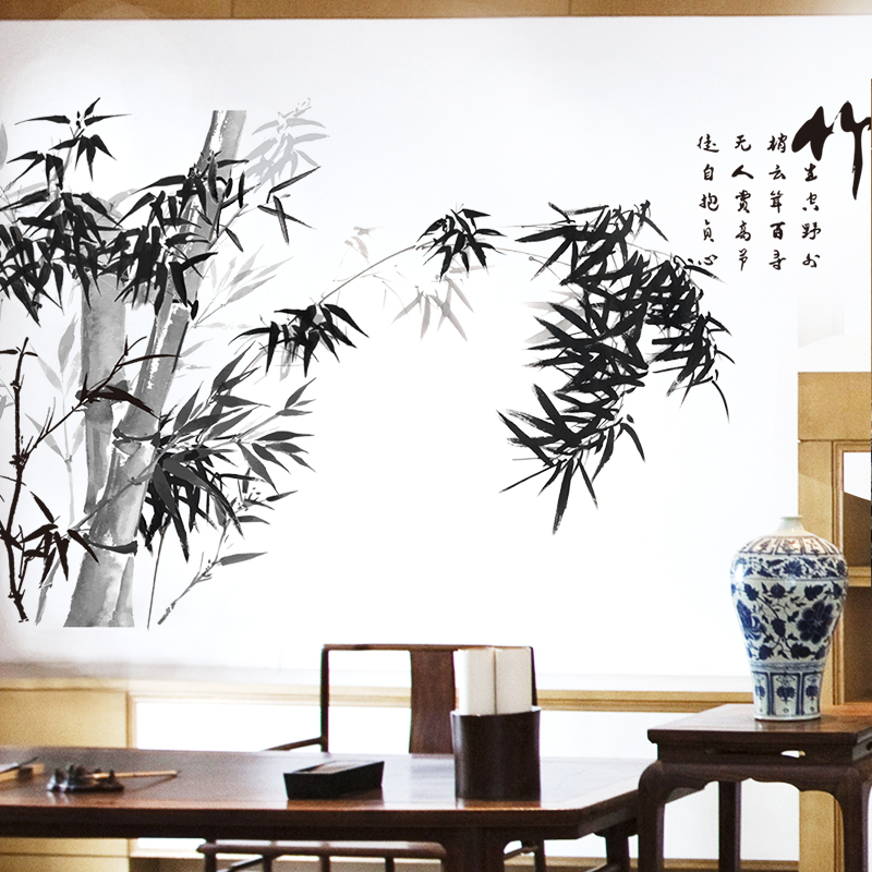 [SHIJUEHEZI] Ink-bamboo Wall Stickers Chinese Style Self-adhesive Mural Art for Living Room Study Room Office Decoration