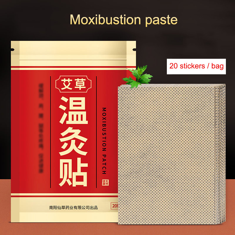 2018 Newly 20 Pcs Wormwood Pad Neck Shoulder Cervical Body Pain Relief Paste Moxibustion VF Promotion Price