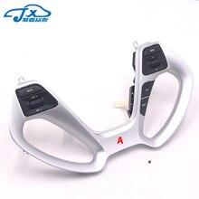 Для Kia RIO 15-16 руль переключения многофункциональных Кнопки громкости размер управления мультимедиа CD управления переключатель дистанционного управления
