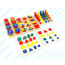 Family Eight-piece Combination 8 Piece Set Children Professional Early Education Building Blocks Toys Childrens  Gifts