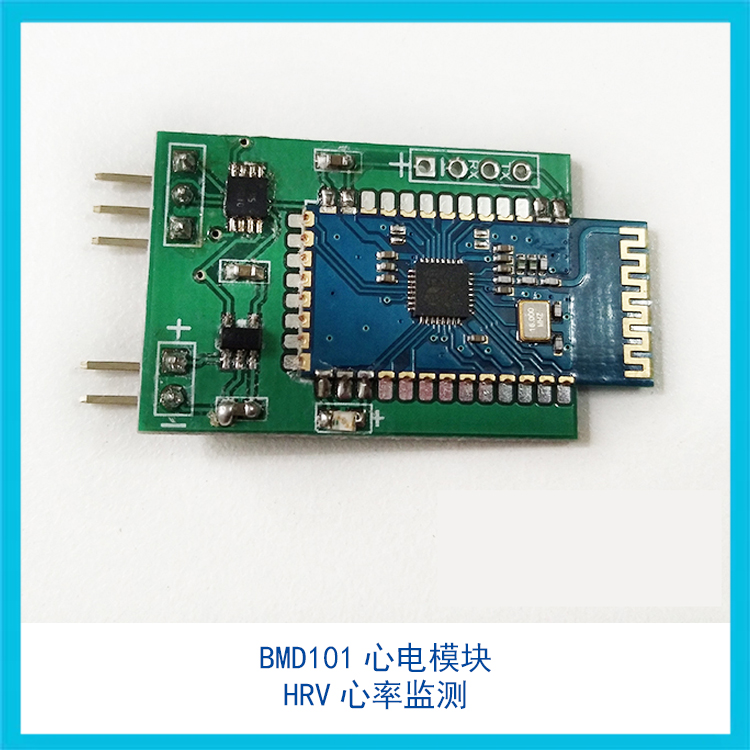 EKG Digital Circuit Electronic Development HRV Heart Rate Detection BMD101 ECG ECG Data Bluetooth Module ad8232 ecg and heart rate hrv acquisition development board bluetooth 4 acquisition monitoring sensor module