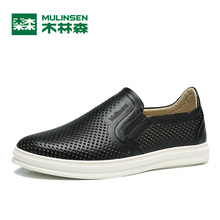 MULINSEN Breathe Skateboarding Shoes slip-on Men & Women Lover's Sport inspire relax barefoot Sneaker