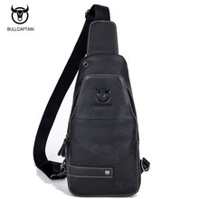BULL CAPTAIN Men Genuine Leather Chest Crossbody Bag Casual Men Messenger Bag Retro Chest Waist Pack Zipper Sling Bag Travel Bag