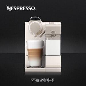 NESPRESSO/NESPRESSO Lattissima Touch импортированная полностью автоматическая домашняя Капсульная кофемашина