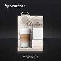 NESPRESSO/NESPRESSO Lattissima Touch Imported Fully Automatic Home Capsule Coffee Machine