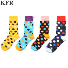 Cotton Cute Happy Socks Colorful Point Colour crew short with print casual harajuku designer art fashion for couple funny