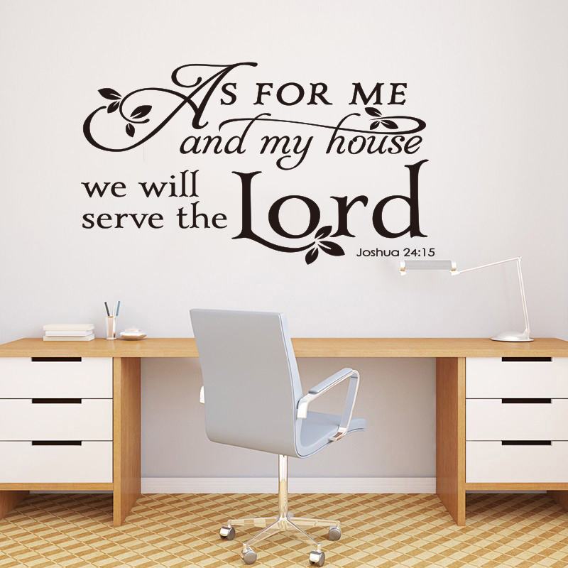 Christian We Will Serve The Lord Vinyl Wall Sticker Decal Saying
