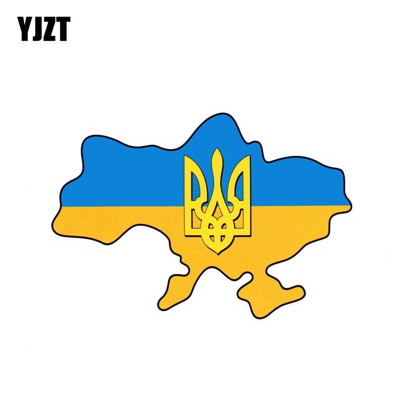 YJZT 14.9CM*10.3CM Ukraine Flag Trident Car Sticker Map Decal Ukrainian Car Accessories 6-0837