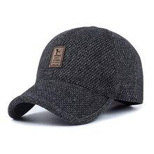 Invierno de 2019 gorra de Hip Hop papá sombreros para hombres y mujeres  gorras de béisbol 915a1f57184