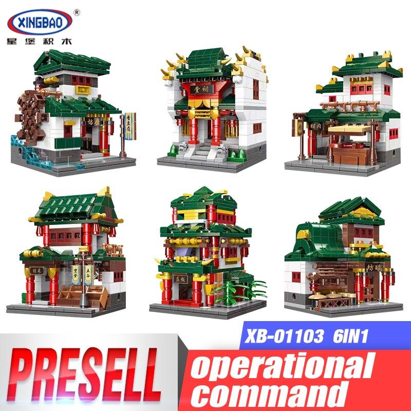 XingBao 01103 Chinese Building Series The 6 in 1 Chinese Street Building Model Set Building Blocks Bricks Kid Toy Christmas Gift time series model building on climate data in sylhet