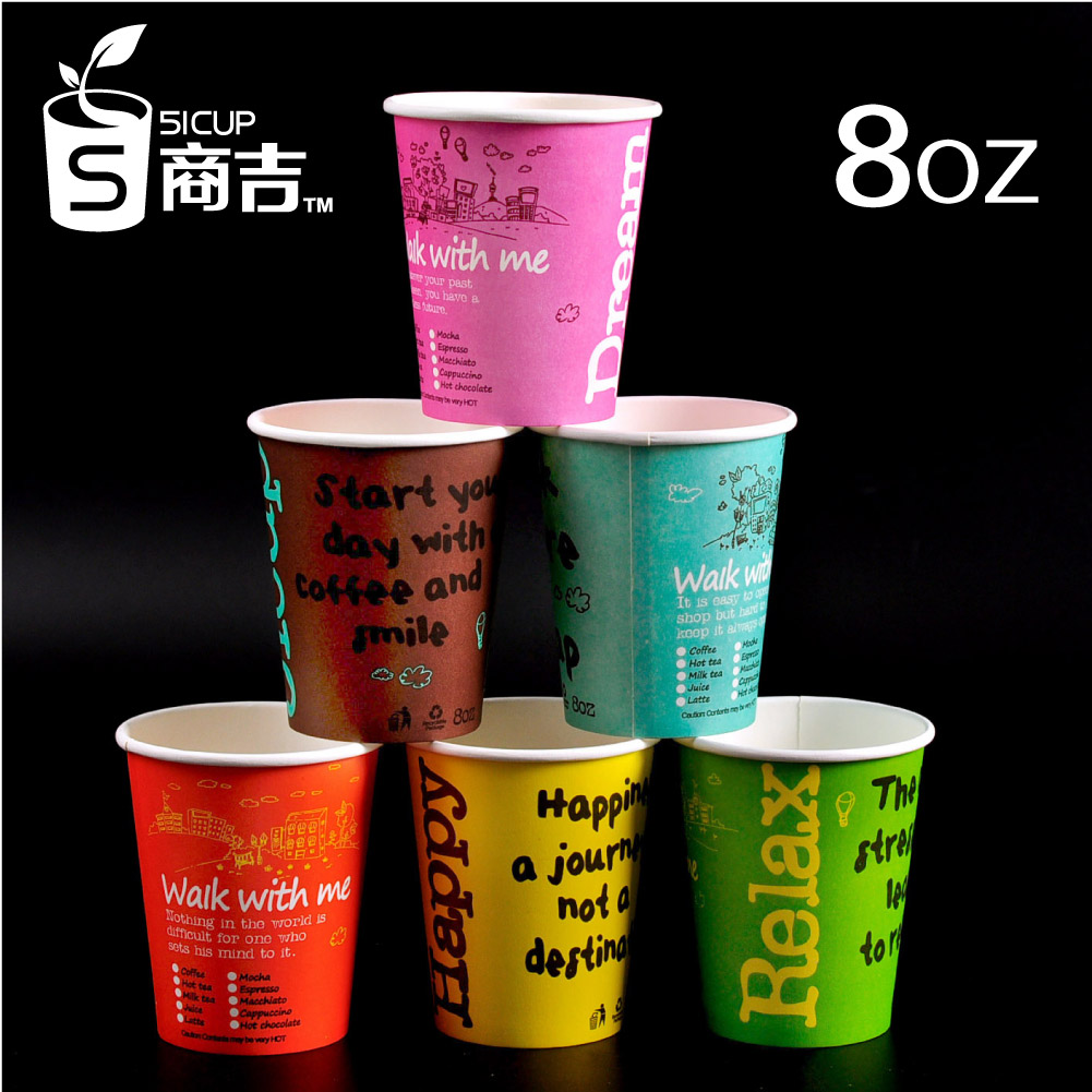 8oz Household Disposable Paper Cup Coffee Cups Milk 100 300 On Aliexpress Alibaba Group