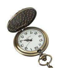 Antique bronze alloy quartz movement Roman digital gold watch chain pocket watch gift