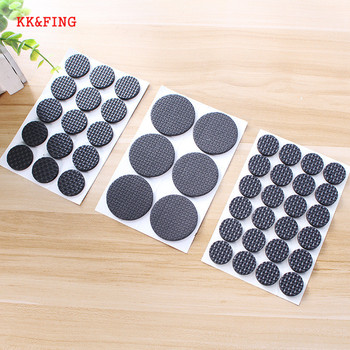 KK&FING 2 Sheet/lot Self Adhesive Furniture Leg Feet Pads Rug Felt Non-slip Floor Sofa Table Chair Protectors - discount item  31% OFF Furniture Parts