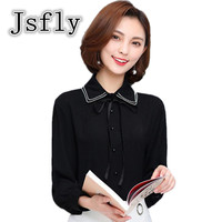 2017 New Arrival Fashion Women Peter Pan Collar Bow Casual Long Sleeve Blouses White Black Red