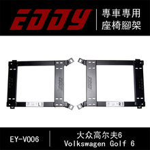 A Pair L&R For Vlokswagen Golf 6 EDDY Racing Seats Auto Replace Parts Stainless Iron Strength Seat Brackets Seat Base Mounting