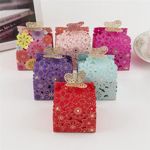 10pcs/lot Colorful Wedding Candy Boxes Flowers And Butterfly European Wedding Favors Gift Box Wedding Party Favor Decoration(China)