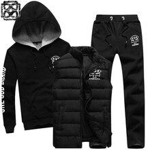 3 pieces set sport suits winter cotton vest + hoodie Sweaters + pant outdoor sportwear men Tracksuit