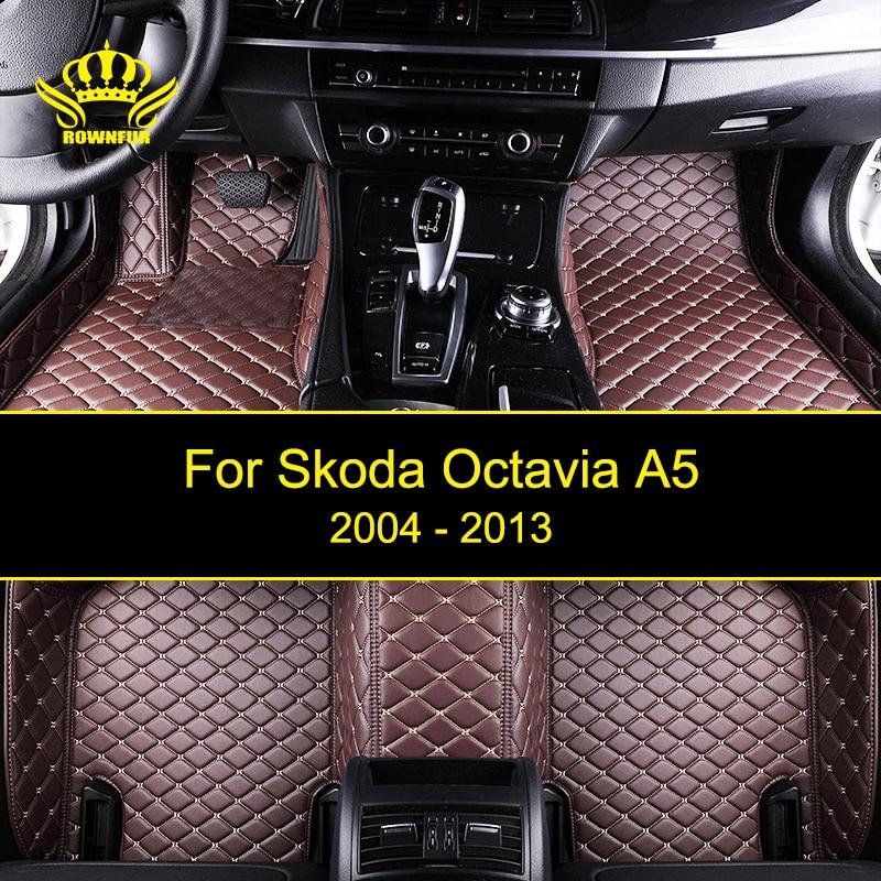 New Custom Car Floor Mats For Skoda Octavia A5 Artificial Leather Mats Four Seasons Auto Carpet Protect Car Clean Interior Mats