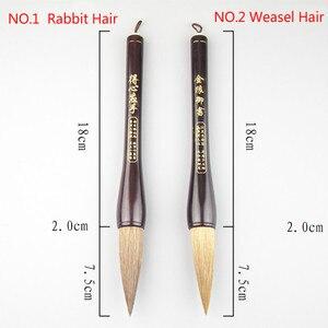 Image 5 - Аутентичная Китайская традиционная ручка кисть для каллиграфии, Хоппер фигурные кисти для кушеток, Weasel, кроличья шерсть, кисть для китайской живописи