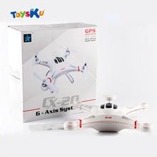 Cheerson CX-20 RC Drone Quadcopter Original Body Shell Spare Parts Accessories