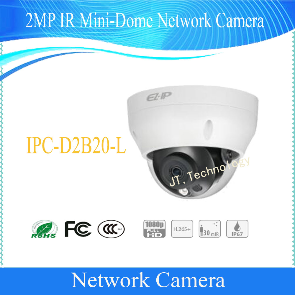 Free Shipping DAHUA 2MP IR Mini-Dome Network Camera IP67 with POE without Logo IPC-D2B20-L a christmas carol and other christmas writings