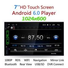 """2017 7 """"FHD Écran Tactile Capacitif 2 din android 6.0 Voiture Radio médias DVD Lecteur Intégré Wifi GPS RK-A705 avec vue arrière caméra"""