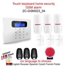 Бесплатная доставка Новые SIM GSM Главная Охранной GSM Сигнализации сенсорный клавиатура Английский Русский Испанский Чешский Французский Польский