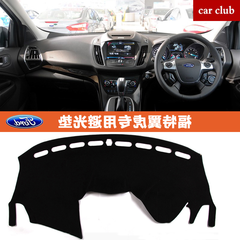 For Ford Kuga Escape Maverick 2013 2014 2015 2016 Dashmats