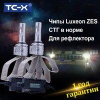 TC X Car Styling 2pcs Lot Plug Play 9006 HB4 LED Headlight Conversion Kit High Power